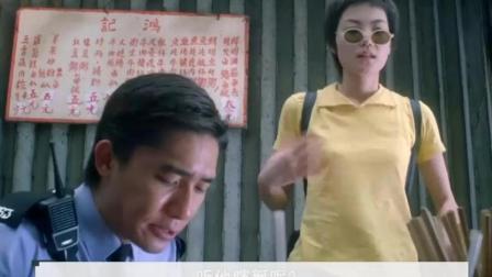 """《重庆森林》: """"她不是不喜欢吃凤梨罐头了, 她只是不爱你了"""""""