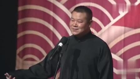 岳云鹏炫耀相声说到这种境界, 想歇会就歇会, 逗得观众阵阵笑声