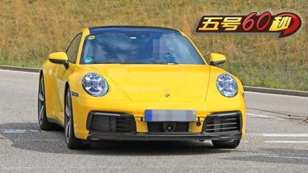 【五号60秒】最新一代保时捷911车型有啥变化?