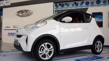 奇瑞小蚂蚁纯电动车, 不止外观可爱, 性能也是不一般, 售价仅5.98万元