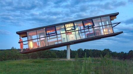 世界上最不稳定的房子, 像跷跷板一样, 必须2个人一起住!