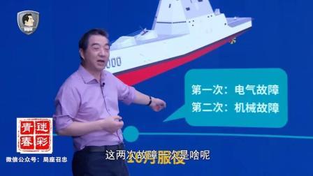 """张召忠: 当年我说海带缠潜艇、雾霾防激光的""""梗""""是怎么出来的"""