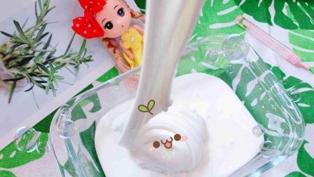 你信不信这是史莱姆? 明明是白胶, 花甜却说它是无硼砂的史莱姆!