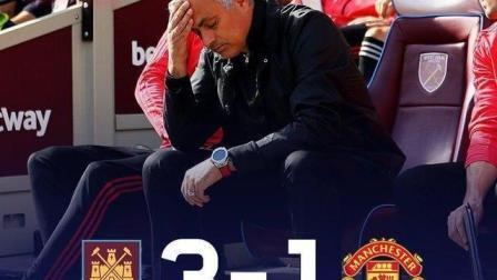 曼联1比3败给西汉姆联, 英国足球名宿要求穆帅下课!