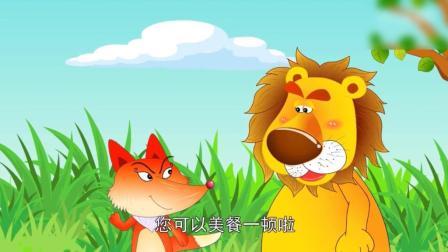童话故事-狐狸和马
