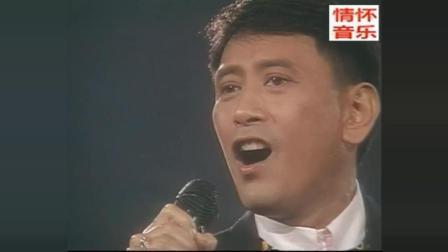 罗文拿金针奖后连唱《小李飞刀》等经典歌曲, 霑叔肥姐上台祝贺他, 郭富城等人献花