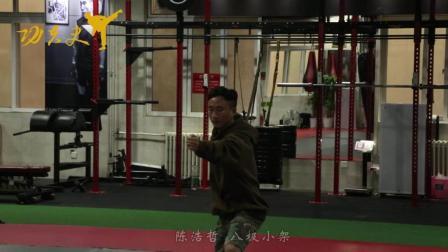 功夫征途番外: 八极拳全国冠军展示八极小架