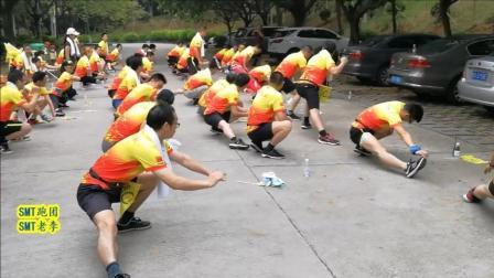 SMT跑团-长安分队成立第一次例跑活动视频(一)