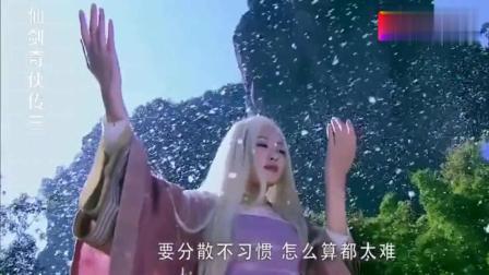 仙劍奇俠傳三 心疼長卿紫萱 兩人的結局太讓人可憐了