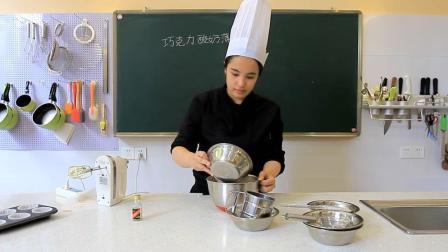 一般学烘焙要多少钱  西点烘焙面包教学 蛋糕培训 学做蛋糕蛋糕教学