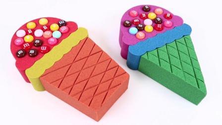 萝卜玩具宝宝 太空沙制作彩色太空沙糖豆冰淇淋
