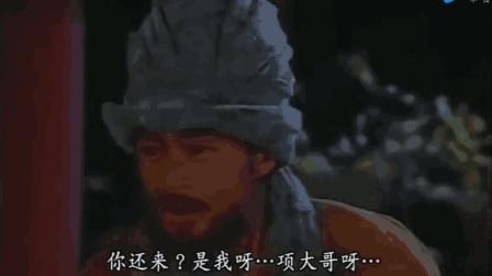 寻秦记: 项少龙被易容后给公主开玩笑, 没想到被打又被咬!