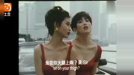 《应召女郎》张敏早期经典作品, 全面展现女神的魅力
