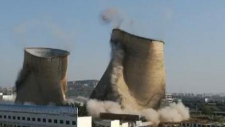 三、二、一 爆!山东枣庄发电厂凉水塔成功实施爆破