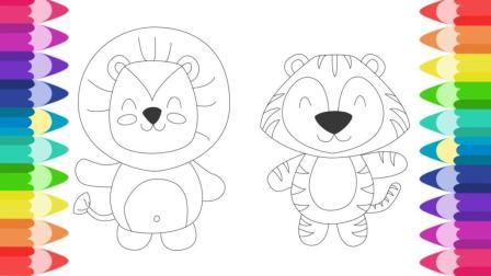 认识可爱的老虎和狮子 如何画老虎和狮子