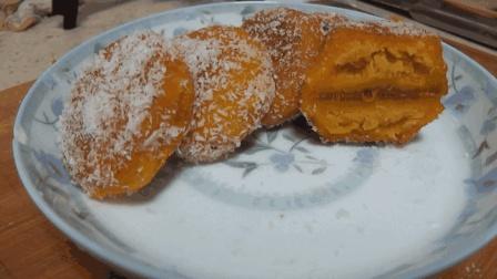 好吃又简单的椰蓉红薯南瓜饼, 在家就可以自己做。