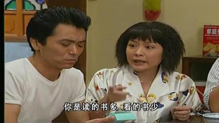 外来媳妇本地郎: 幸子要回来了, 阿宗答应请全家人吃饭
