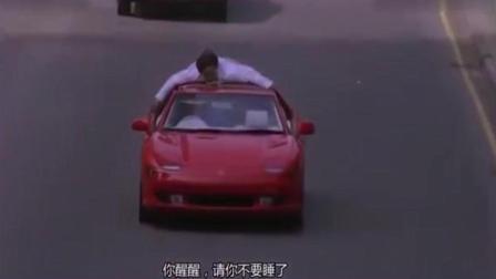 《城市猎人》成龙睡着了, 怎么叫都叫不醒, 王祖贤把他扔在车顶上