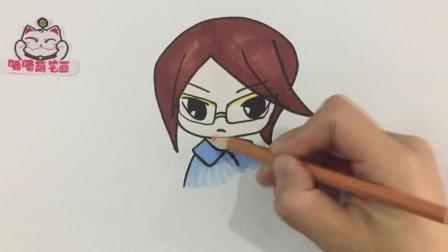 卡通人物简笔画, 戴眼镜的小男孩