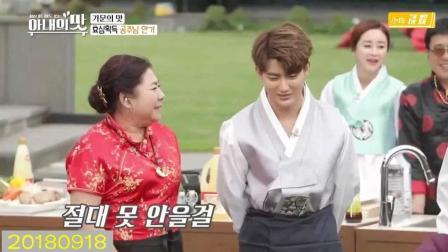 中国婆婆参加韩国综艺, 儿子抱不动她! 韩国主持