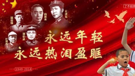 曾与林彪齐名的文武奇才, 让日伪畏惧的小白龙他们究竟是谁?