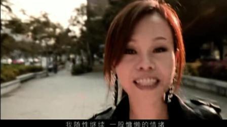 彭佳慧演唱《分手不是不可以》, 现在流行分手恋了吗?