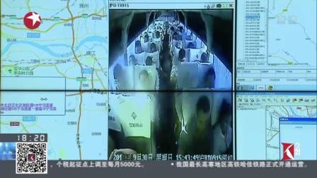 视频|上海: 长途汽车客运站迎来节前客流高峰