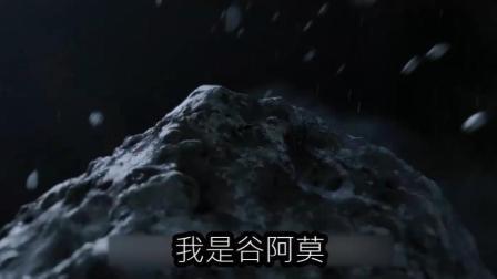 【谷阿莫】5分鐘看完2018如果世界毁滅只剩你們在荒島的電影《一出好戏 The Island》