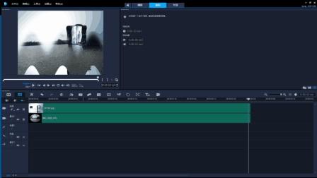 影视后期技能74 AE CC2018软件制作会声会影视频遮罩