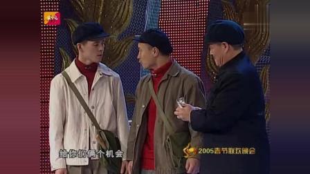 赵本山、范伟最后一次合作的小品《功夫》