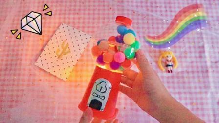 用一次性纸杯自制小型扭蛋机, 在夜里还能发光, 简直太好玩了