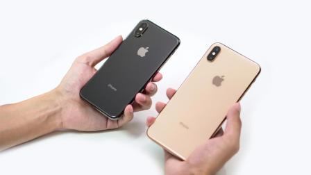 iPhone XS/XS Max全面评测 资深果粉告诉你到底值不值得买!