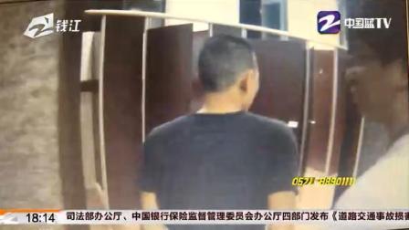 女子与同伴上公共厕所,偷窥男冲进来怎么办?