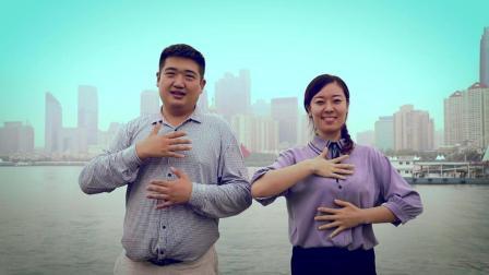 【聚听公益】聋人用手语演绎一首动人的歌, 献给伟大的祖国! 《我爱你中国》手语版