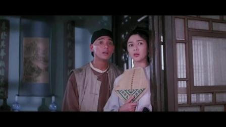 """黄飞鸿要娶十三姨,秒变父亲""""干妹夫"""",这辈分全乱套了"""