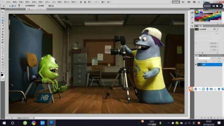 Photoshop, PS教程教学, 趣味蒙版合成, 篮球怪兽