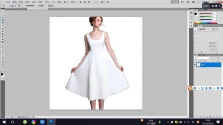 Photoshop, PS教程教学, 白裙变卡通群