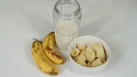 简单粗暴, 一分钟制作香蕉牛奶, 对久坐电脑前的白领特别好