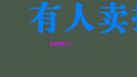 赵本山经典小品: 国庆了