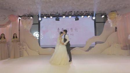 赵超君 & 杨茜【瑞丽婚礼】