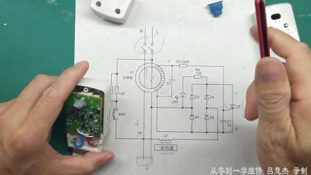 漏电保护器、漏电插头的内部结构、工作原理