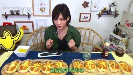小杰搬运 日本 美女大胃王 木下佑香 吃播 烤北海道蒸起司蛋糕