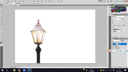 Photoshop, PS教程教学, 路灯灯光发光制作