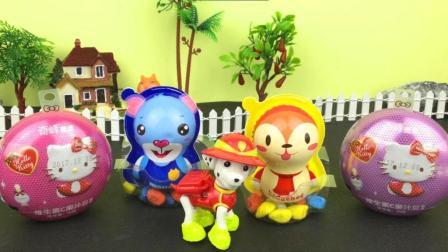 童趣游戏欢乐惊喜蛋 第一季 毛毛玩凯蒂猫奇趣蛋 疯狂动物城出奇蛋