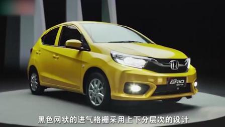 本田又生产小型车, 尺寸比飞度还小, 起售价不到5万