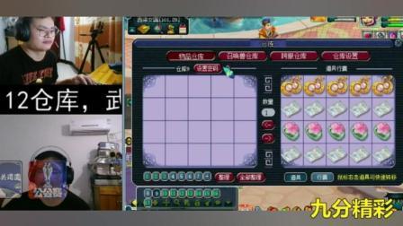 梦幻西游: 李永生声控鉴定10车灵饰, 第一车就狂出三条!
