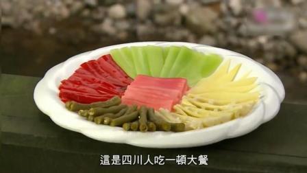 """四川青城山""""青城四绝"""", 白果炖鸡, 泡菜, 洞天乳酒, 洞天贡茶"""