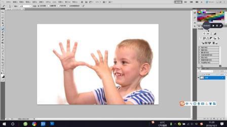 Photoshop, PS教程教学, 照片转素描