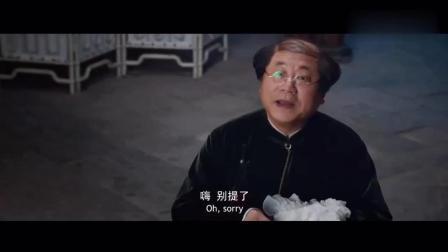 范伟: 媳妇儿, 说来你不信, 我用一只荷叶鸡骗来