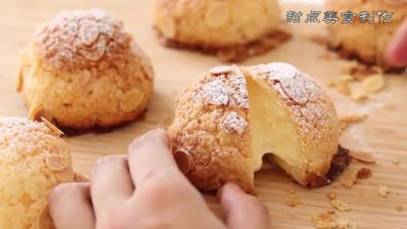 美味食谱, 最近流行的网红款杏仁泡芙甜点制作, 吃一口真的是享受
